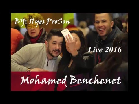 Cheb Mohamed Benchenet 2016 Bsahtek Omri Amoure Jdid Live Choc N°1 By Ilyes ProSon