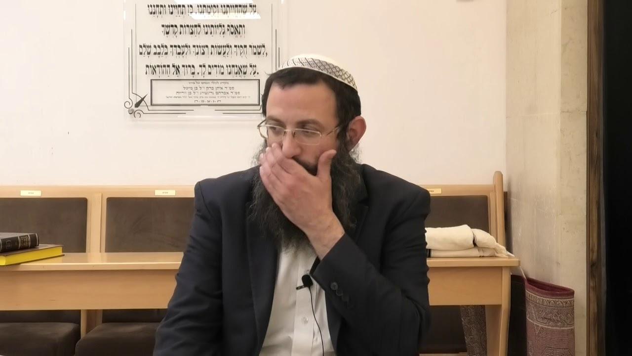 הלכות שהייה והטמנה סימן רנז סעיפים ז-ח. הרב אריאל אלקובי שליט''א