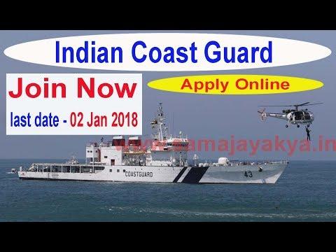 Apply Online Indian Coast Guard Navik  GD 2018, Latest Govt Job