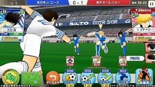 5 Game Sepakbola Untuk Android Yang Nggak Kalah Asik Sama Yang Di PC
