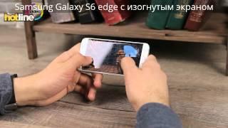 Samsung Galaxy S6 edge видео обзор на русском