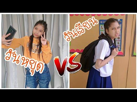 อยู่บ้าน vs อยู่โรงเรียน นังหลับ นอนตื่นสาย!! โรงเรียนหรรษา Box Fort School EP.9 | Fun Family