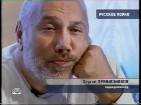 Русское порно видео онлайн 4ertikorg