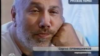 НТВ  Русское порно  25 06 2010 3 3