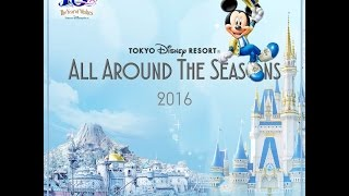 [Sound Mix] 2016 Tokyo Disney Resort -All Around The Seasons 2016-