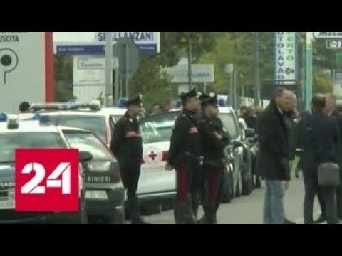 Получивший 19 лет итальянец взял в заложники четырех женщин - Россия 24