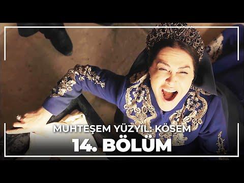 Кесем султан 2 сезон 60 61 серия смотреть онлайн русская