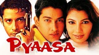 vuclip Pyaasa (2002) Full Hindi Movie | Yukta Mookhey, Aftab Shivdasani, Zulfi Syed, Govind Namdeo