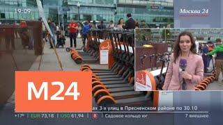 видео Электросамокат купить в Москве в магазине