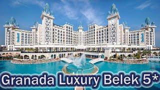 Отели Турции Granada Luxury Belek 5 Белек