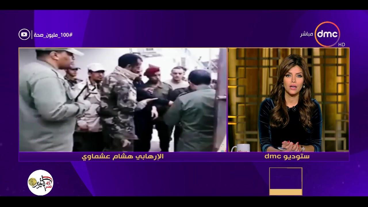 d4e0d6370 مساء dmc - القوات المسلحة الليبية تلقي القبض على الإرهابي