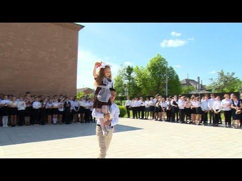 «Последний звонок» прозвенел в школах Щёлковского района