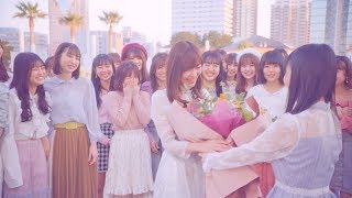 [MV full] Always By Your Side / HKT48 [Official]