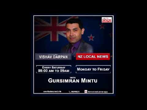 12 Jan 2018 || NZ Local News By Gursimran Mintu On Radio Spice NZ