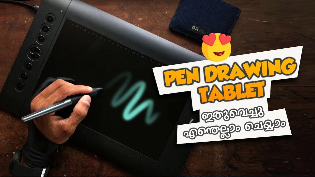 Pen Drawing Tablet ഉപയോഗങ്ങൾ | Huion H610 Pro V2 🖌️ Unboxing & Reviewing