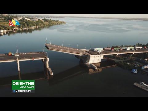 Объектив 3 07 20 В Николаеве самовольно развелся Ингульский мост: причины и версии