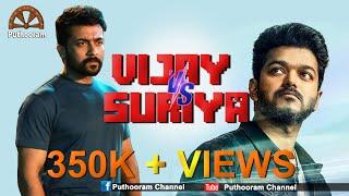 vijay vs surya
