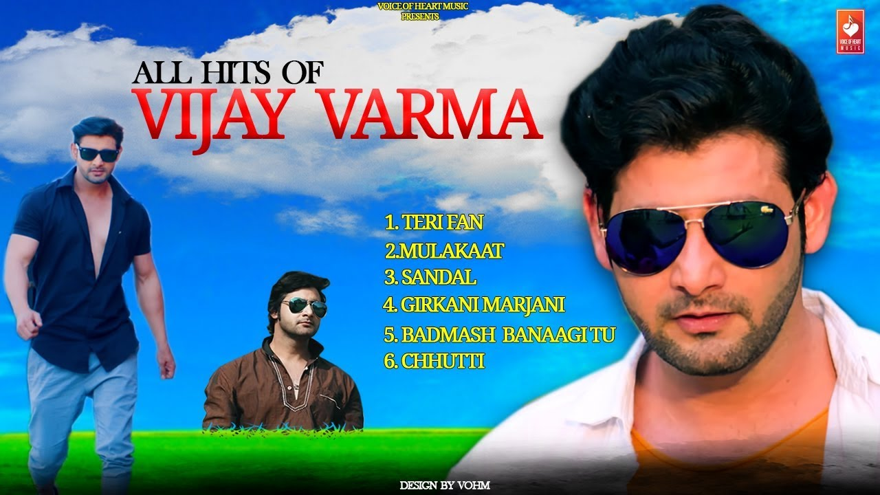 NEW HARYANVI DJ SONGS | VIDEO JUKEBOX |  VIJAY VARMA || Latest  Haryanvi  Songs Haryanvi  2018