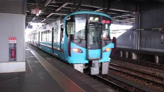【鉄道動画】468 あいの風とやま鉄道 521系 普通列車 富山行き 高岡駅 発車