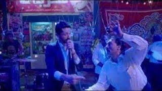 اغنية يا بتاع الورد   كريم محمود عبد العزيز من مسلسل شقة فيصل 2019