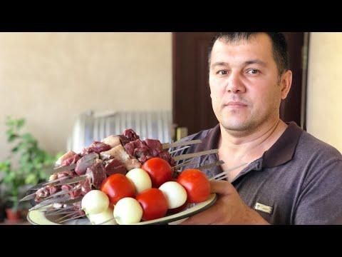 Узбекистан.Секреты Узбекского Шашлыка.Настоящий Узбекский Шашлык