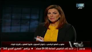 محمد على خير:الشعب بينه وبين الاخوان دم ودينا عبدالكريم ترد!