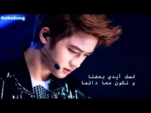 D.O (디오) [EXO] - (외침) Scream [Cart OST] {Arabic sub}