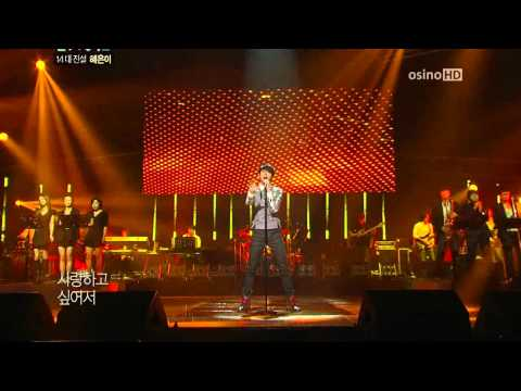 [11.11.05] Woo Hyun - Passion @ KBS2 Immortal Song 2 [HD]