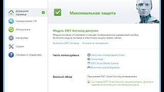 Тестирование ESET NOD32 Smart Security 8.