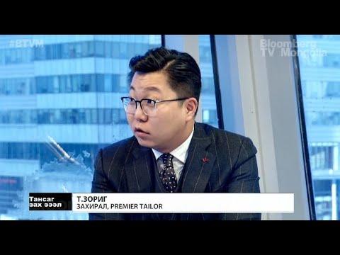Т.Зориг: Монгол Улс ноос ноолуур, арьс ширэн бүтээгдэхүүн үйлдвэрлэлд төвлөрвөл 5-10 жилийн дараа дэлхийд өрсөлдөх боломжтой