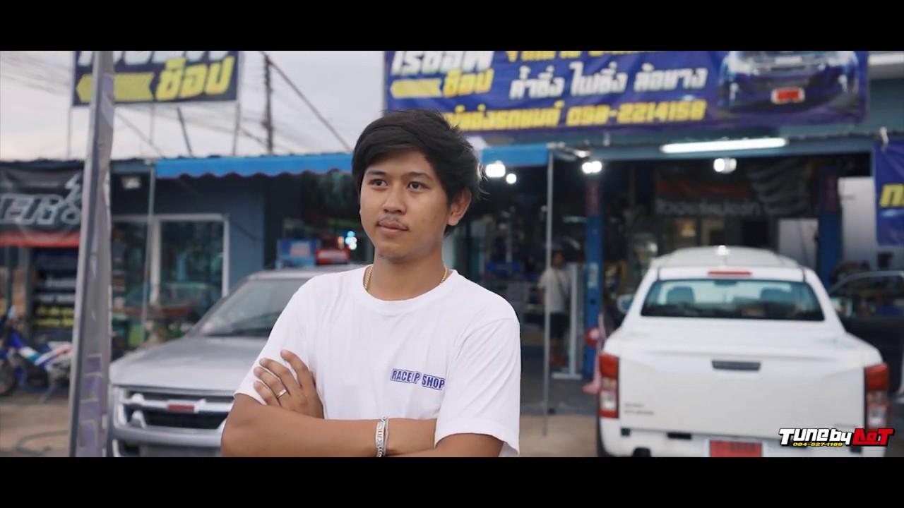 Raceup Shop ปอนจูนเนอร์ ตัวแทนอุดรธานี