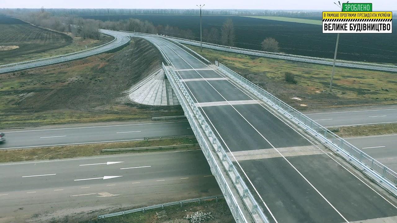 Транспортна розв'язка трас Н-08 і Р-73 (Дніпро - Нікополь). - YouTube