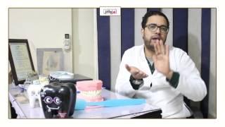 فيديو| طبيب أسنان يشرح أفضل طرق الحفاظ على الأسنان من التسوس