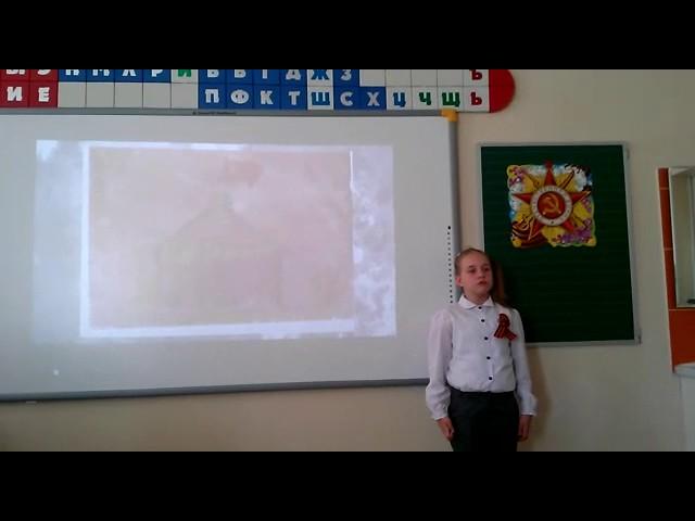Изображение предпросмотра прочтения – ВасилисаБлагосмыслова читает произведение «Жди меня иявернусь…» К.М.Симонова