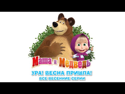 Мультсериалы онлайн – смотреть мультфильмы мультсериалы