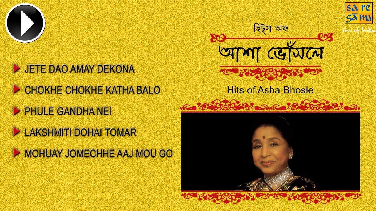 Classic bengali songs