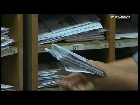 В Краснодаре «Почта России» в предпраздничные дни изменит график работы