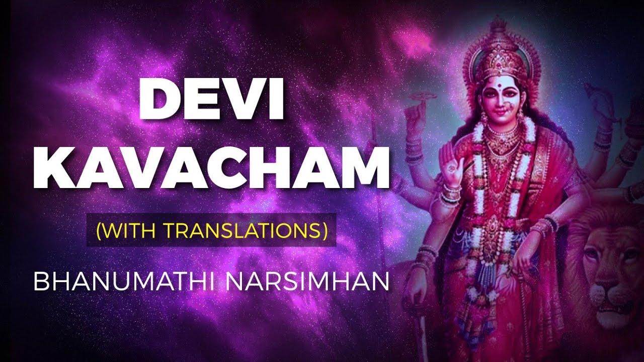 Download Devi Kavacham (Armor of Goddess) Mantra With Translations   Bhanu Didi   Devi Kavach with Lyrics