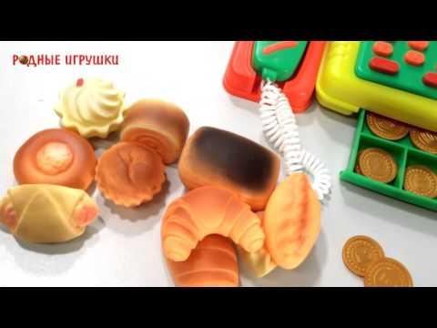 Набор хлеба  Огонек Артикул С852