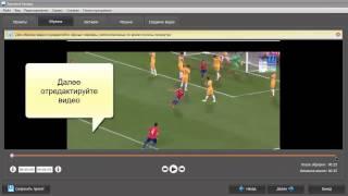 Экранная Камера 3.0 - обзор программы для записи видео с экрана(В ролике дан обзор программы
