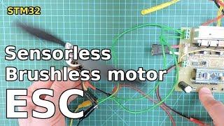 Контроллер для бездатчиковых BLDC моторов на  микроконтроллере STM32