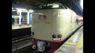[車窓]寝台特急サンライズ瀬戸 東京 - 高松