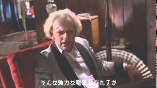 BSジャパンの新録で山ちゃんがドクを担当!1990年のVHS/DVDソフト版のマ...