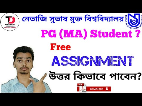 how-to-get-pg-(ma)-assignment-answer-free