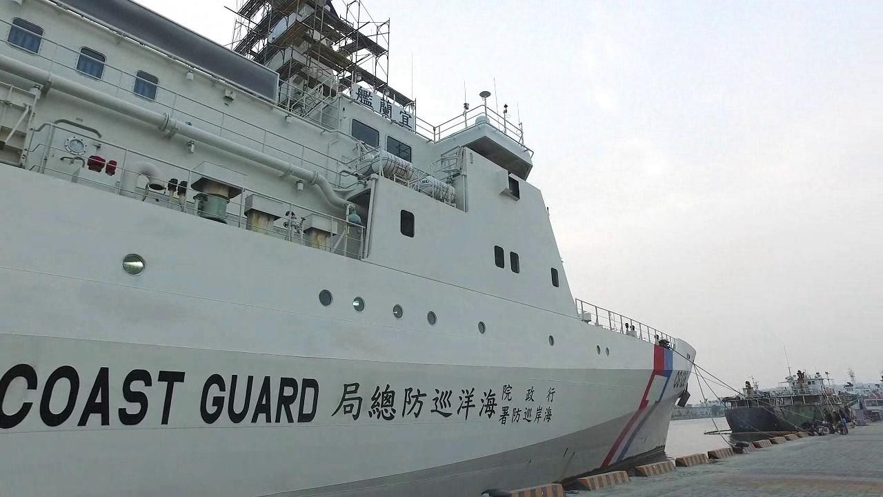 southnews_臺灣海巡艦艇3000噸級宜蘭艦(含進港維護) - YouTube