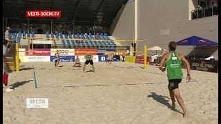 Два крупных соревнования по пляжному волейболу прошло в Сочи