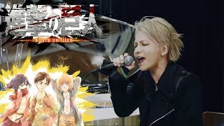 Watch Yoshiki Red Swan feat HYDE video