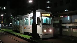 鹿児島市電9500形 高見馬場停留場発車 Kagoshima City Tram type 9500 tramcar
