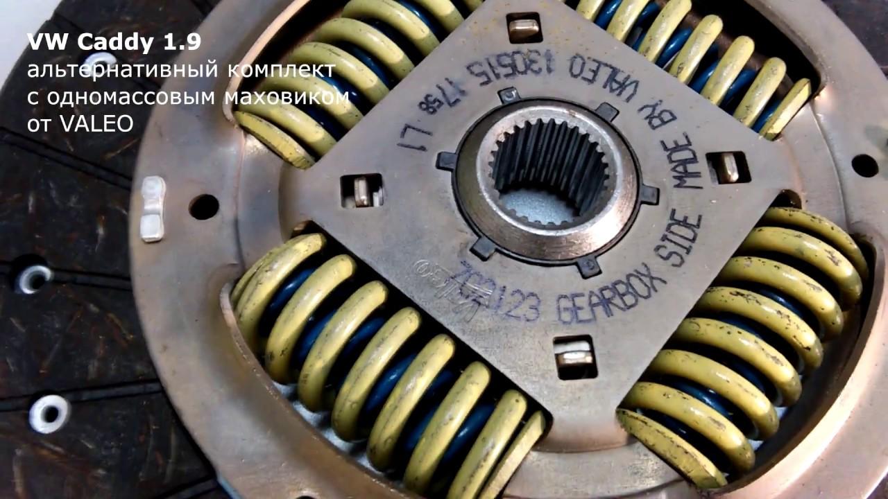 Генератор на Renault (Valeo 436713)