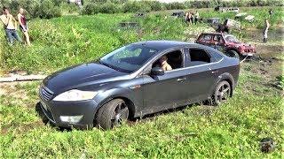 Мондео тащит Ниву из грязи. Или все ваши Нивы говно, Форд молодец!!! )))